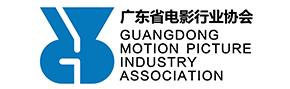 广东省电影协会logo