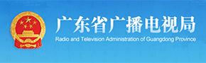 广东省广播电视剧logo