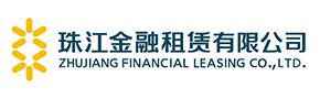 珠江金融租赁有限公司logo